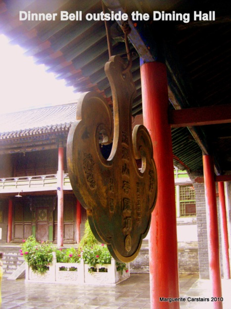 Dinner Bell outside the Dining Hall