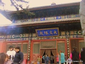 Temple Masjuri