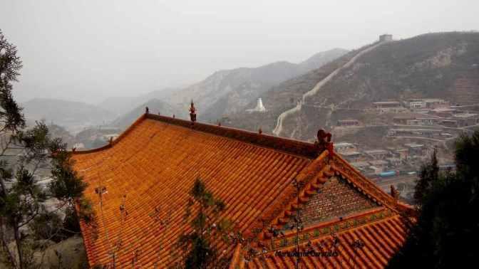 Temple roof is now below