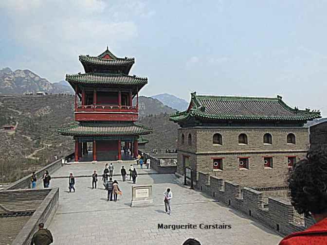 Pagoda at the Main section of JeYong Pass
