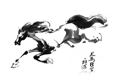 art_farm_flying_horse