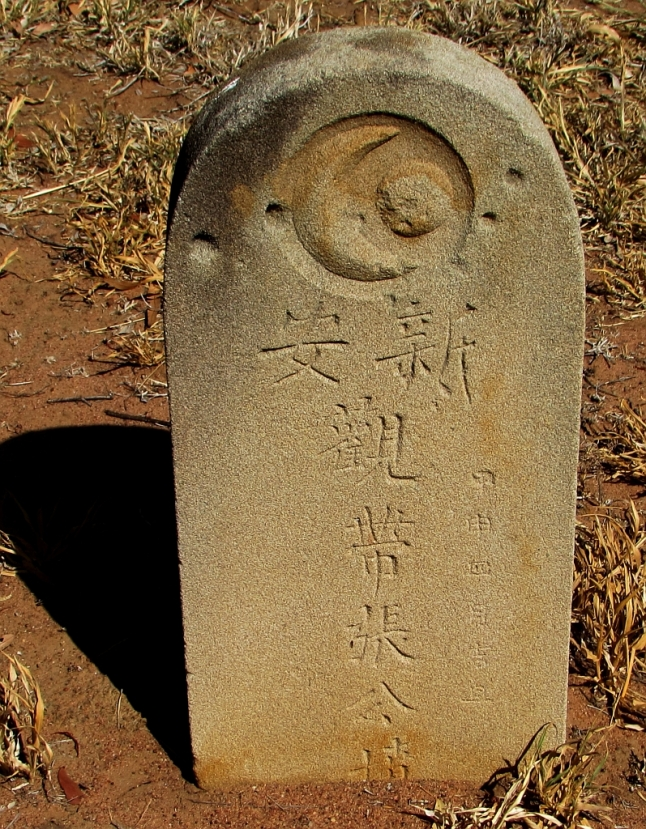 Comet Cemetery..chinese  grave