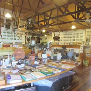 Mt Bauple Museum