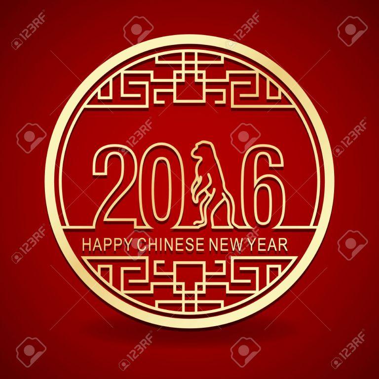 Happy Chinese new year monkey