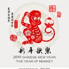 Chinese New Year..2016 Year of the Monkey