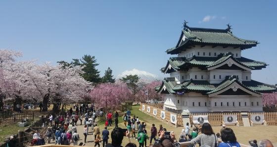 Hiraki castle